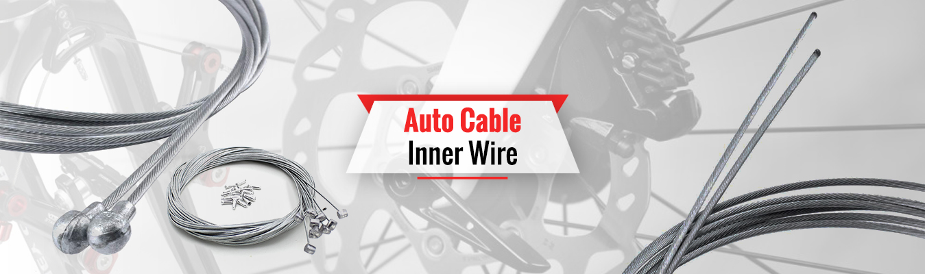 Auto Cable Inner Wire - Banner